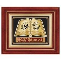 3748-Promosyon Yaprak Duvar Panosu (Allah (cc)-Hz.Muhammed (sav) Lafzı)