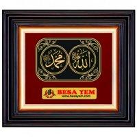 3236 A-Promosyon Hat Duvar Panosu-(Allah (cc)-Hz.Muhammed (sav) Lafzı)-Altın Renk