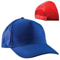 20301 K-Promosyon Şapka (Mavi)