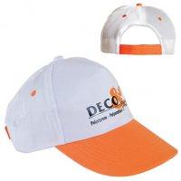 20302 K-Promosyon Şapka (Beyaz-Turuncu)