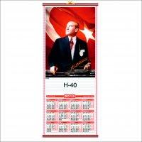 H 40-Promosyon Hasır Takvimler