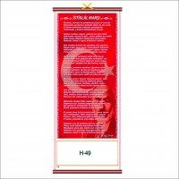 H 078-Promosyon Hasır Takvimler